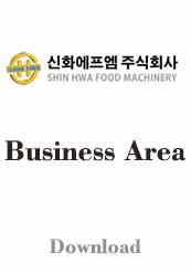 PLC, MES, Automation Factory SHINHWA FOOD MACHINERY - Business Area