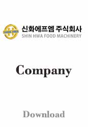 PLC, MES, Automation Factory SHINHWA FOOD MACHINERY - Company