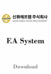 PLC, MES, Automation Factory SHINHWA FOOD MACHINERY - F.A System