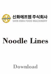 PLC, MES, Automation Factory SHINHWA FOOD MACHINERY - Noodle Lines