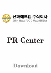 PLC, MES, Automation Factory SHINHWA FOOD MACHINERY - PR Center